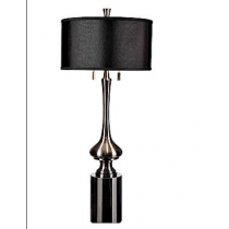 Berkel Table Lamp